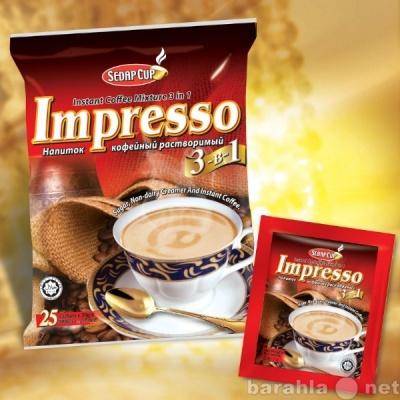 Кофейный напиток Sedap Impresso. напиток Кофейный Sedap Impresso.